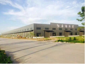 Outside photo-JiangSu YeYang Stone Company Limited