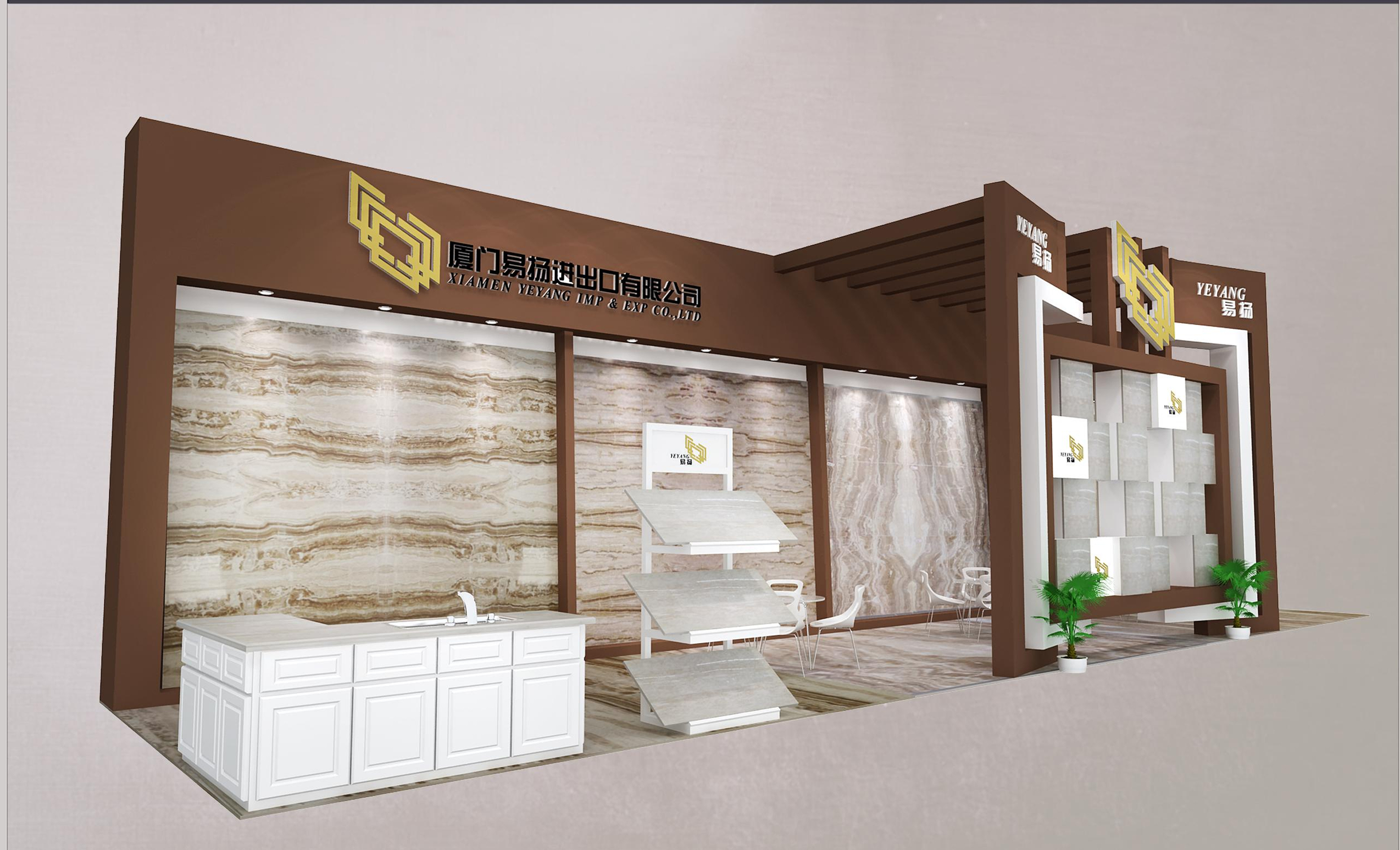 Granite Slabs For Photo Booth : Yeyang stone fair booth b of xiamen in