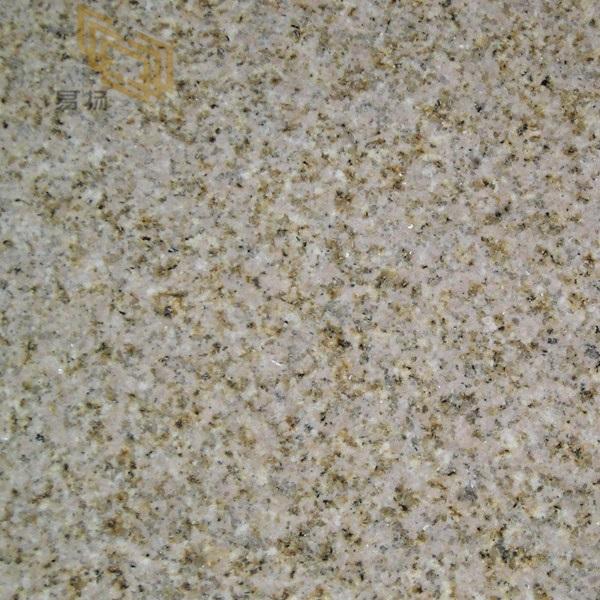Giallo Fantasia Granite Colors | Giallo Fantasia Granite For Kitchenu0026  Bathroom Countertops